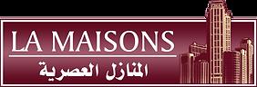 Logo شركة المنازل العصرية.png