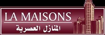 Logo شركة المنازل العصرية (1) (1).png