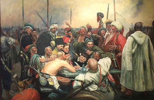 Запорожцы пишут письмо турецкому султану (копия И.Е. Репина)