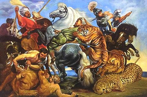 Охота на тигров и львов (копия Рубенса)