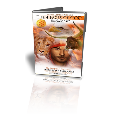 The Four Faces of God Teaching Series cover art