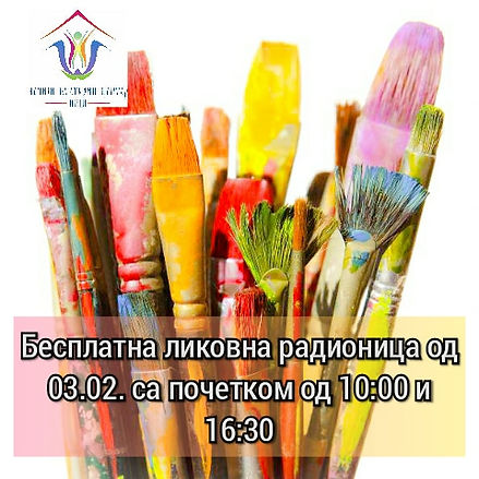IMG_20200128_202541_540.jpg