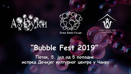 Baner_Bubble_2019_ćirilica.jpg