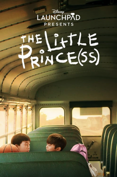 The Little Prince(ss).png