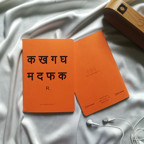 "Anti-ordinary Notepad "" ka kha ga gha"""