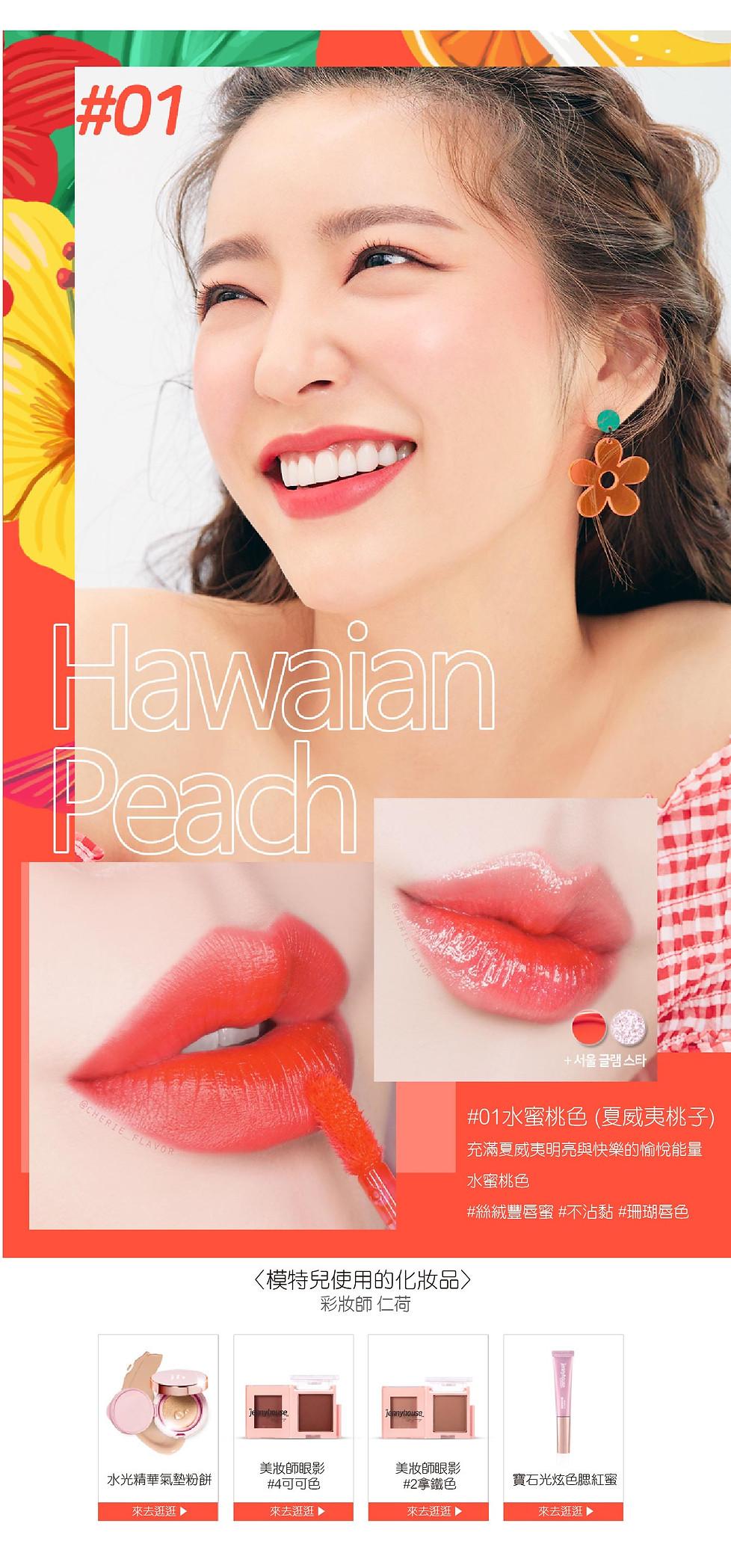 韓國化妝品網站長圖-5-04.jpg