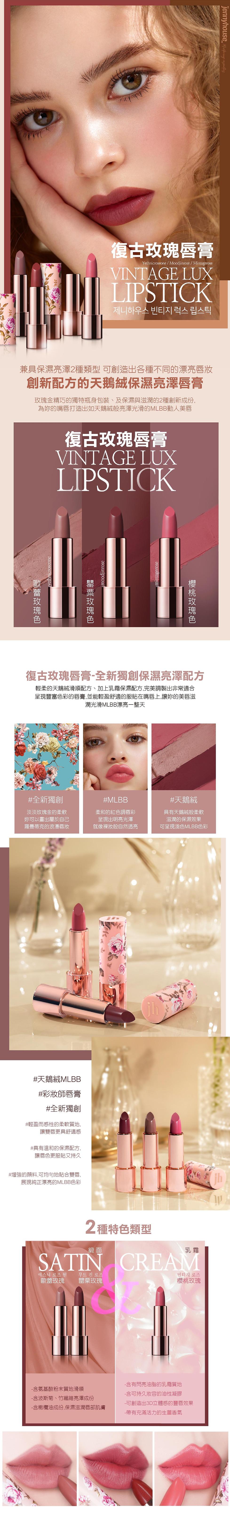 韓國化妝品網站長圖-5-01.jpg