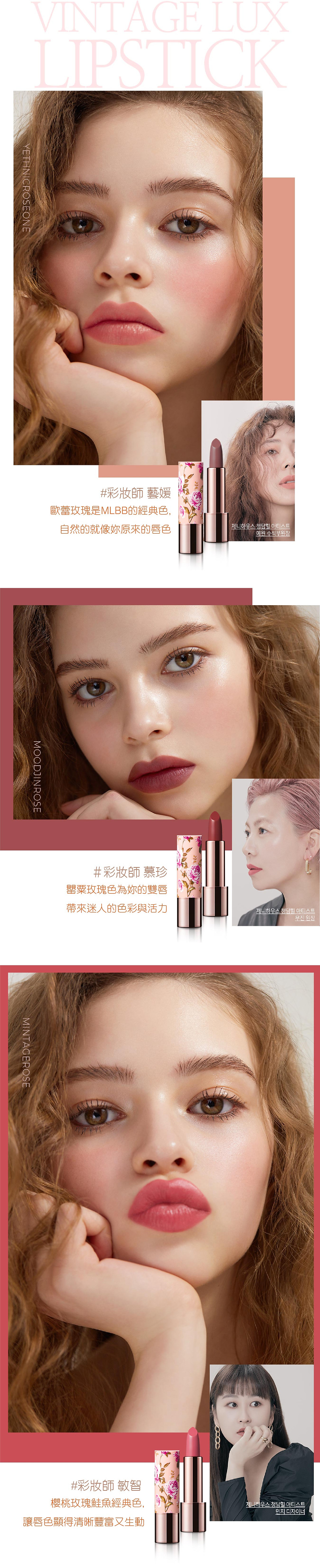 韓國化妝品網站長圖-5-02.jpg