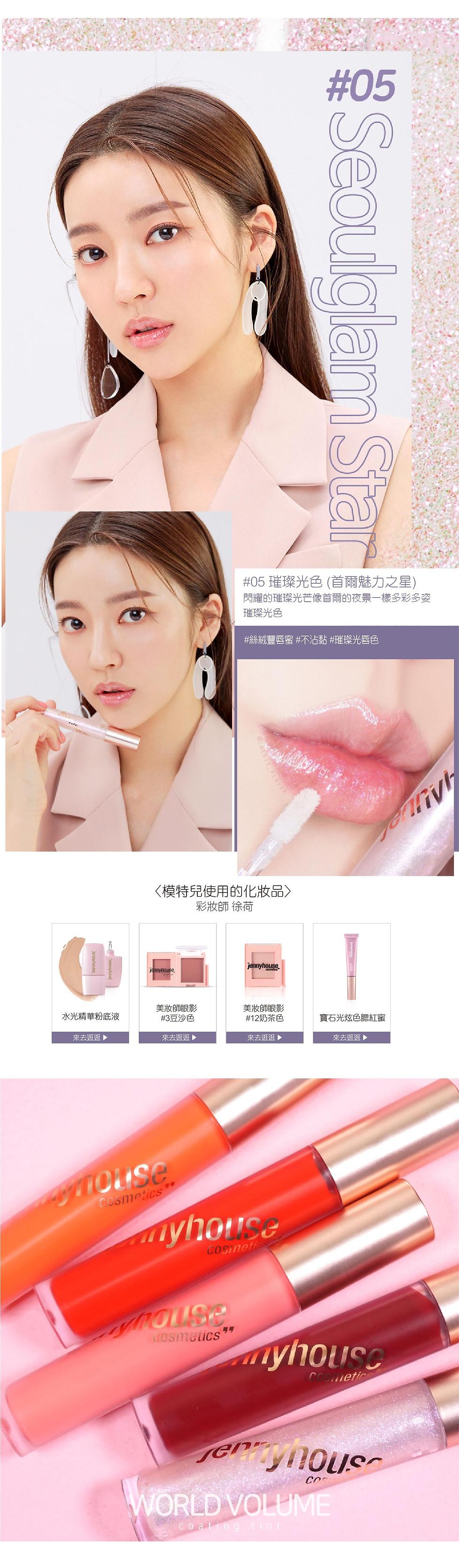韓國化妝品網站長圖-5-06.jpg