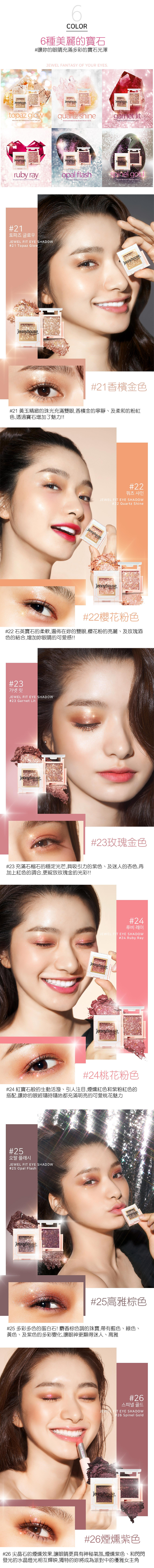 韓國化妝品網站長圖-4-05.jpg