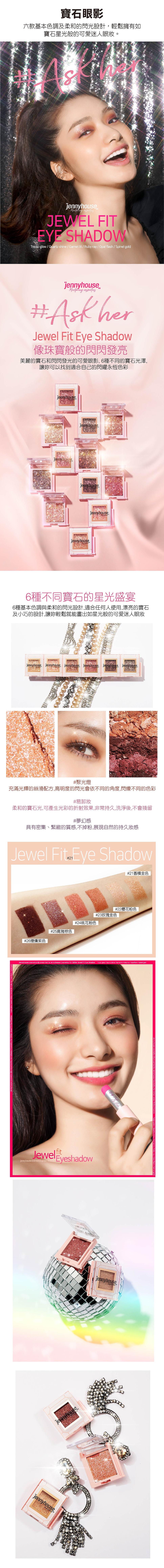 韓國化妝品網站長圖-4-04.jpg