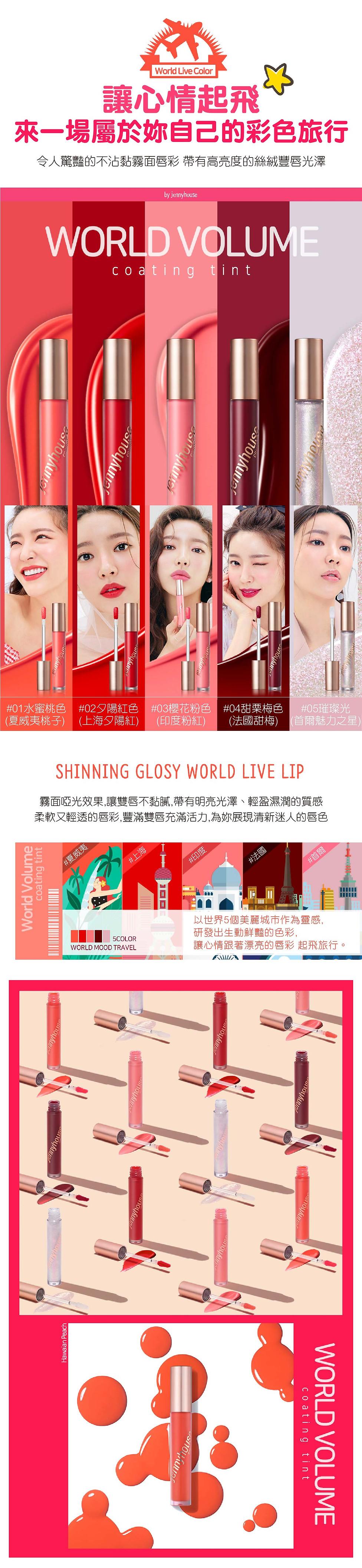韓國化妝品網站長圖-5-03.jpg