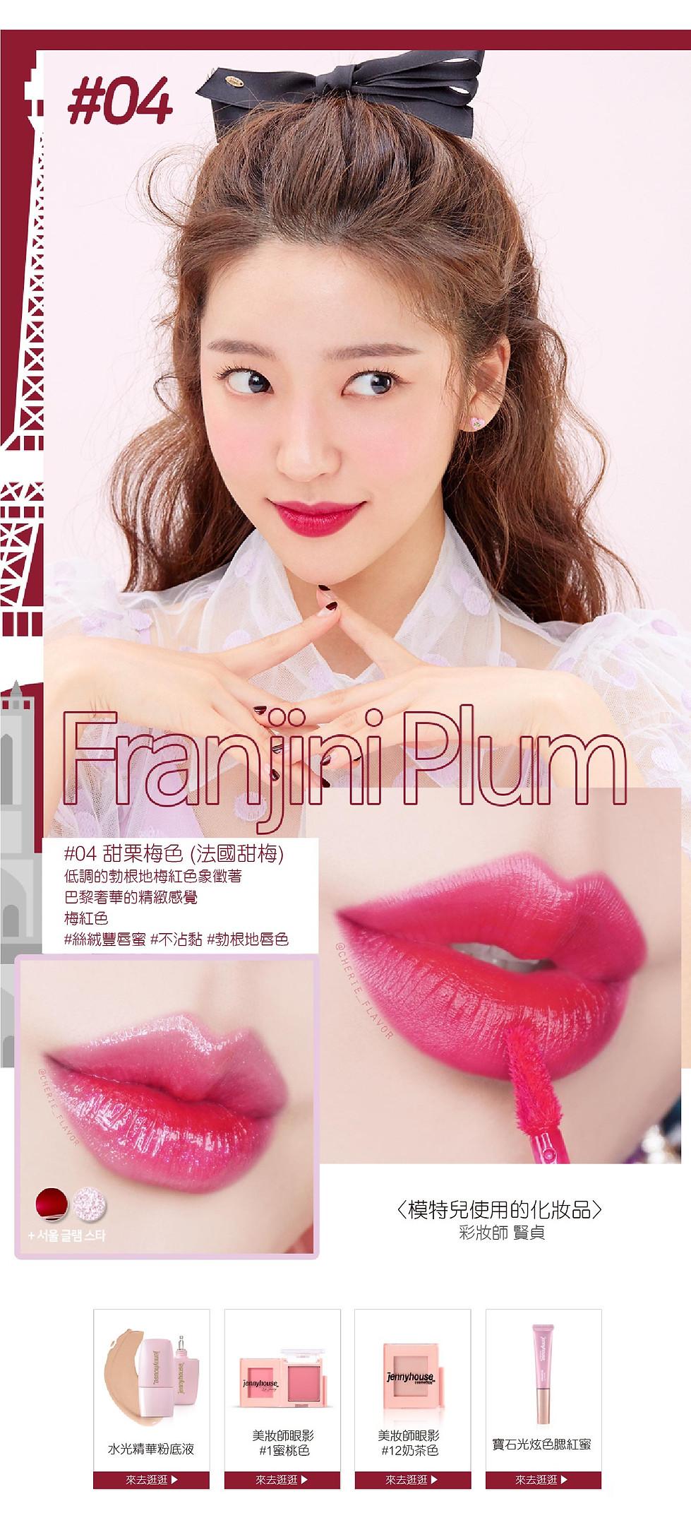 韓國化妝品網站長圖-5-08.jpg