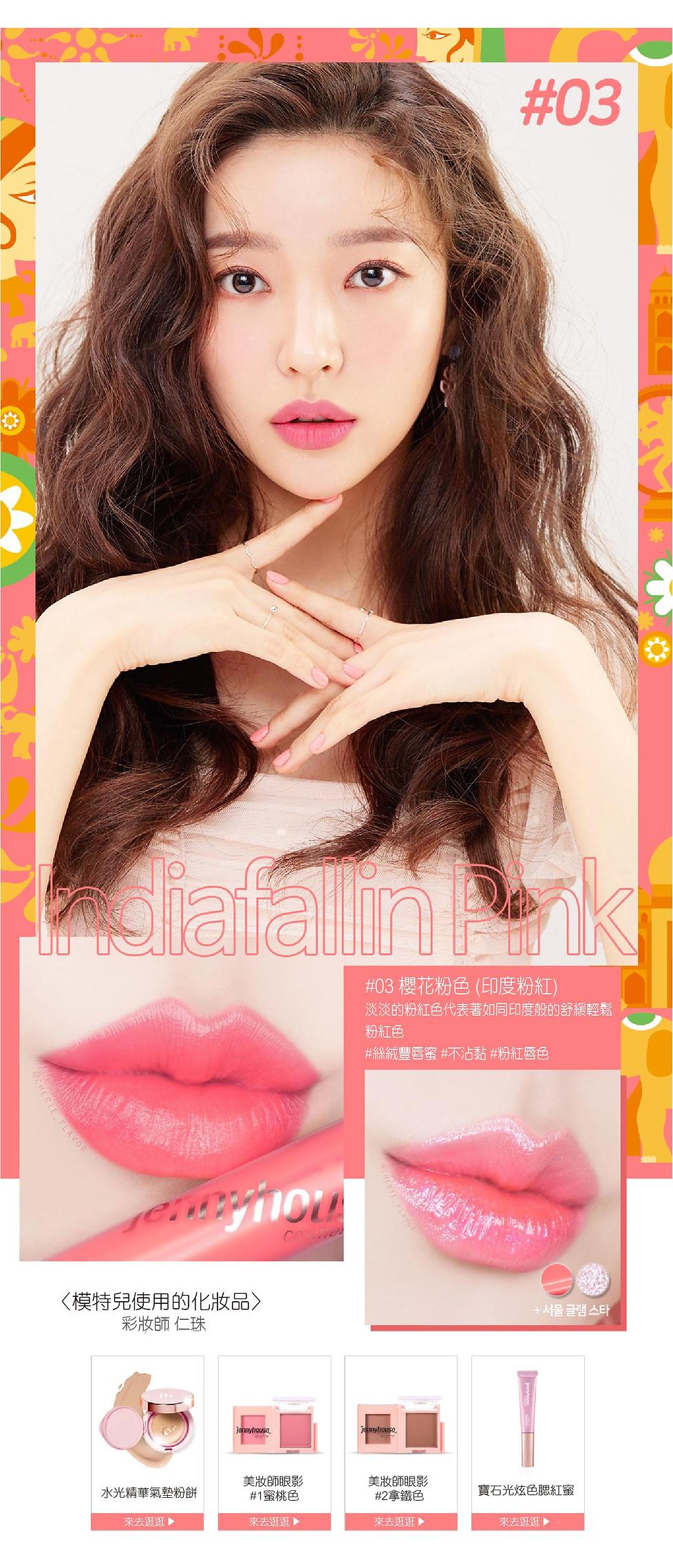 韓國化妝品網站長圖-5-05.jpg