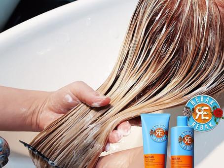 【真正好的修護髮品 隔天起床才知道】☀ #jennyhouse 甜橙賦活系列 讓造型重生! ☄