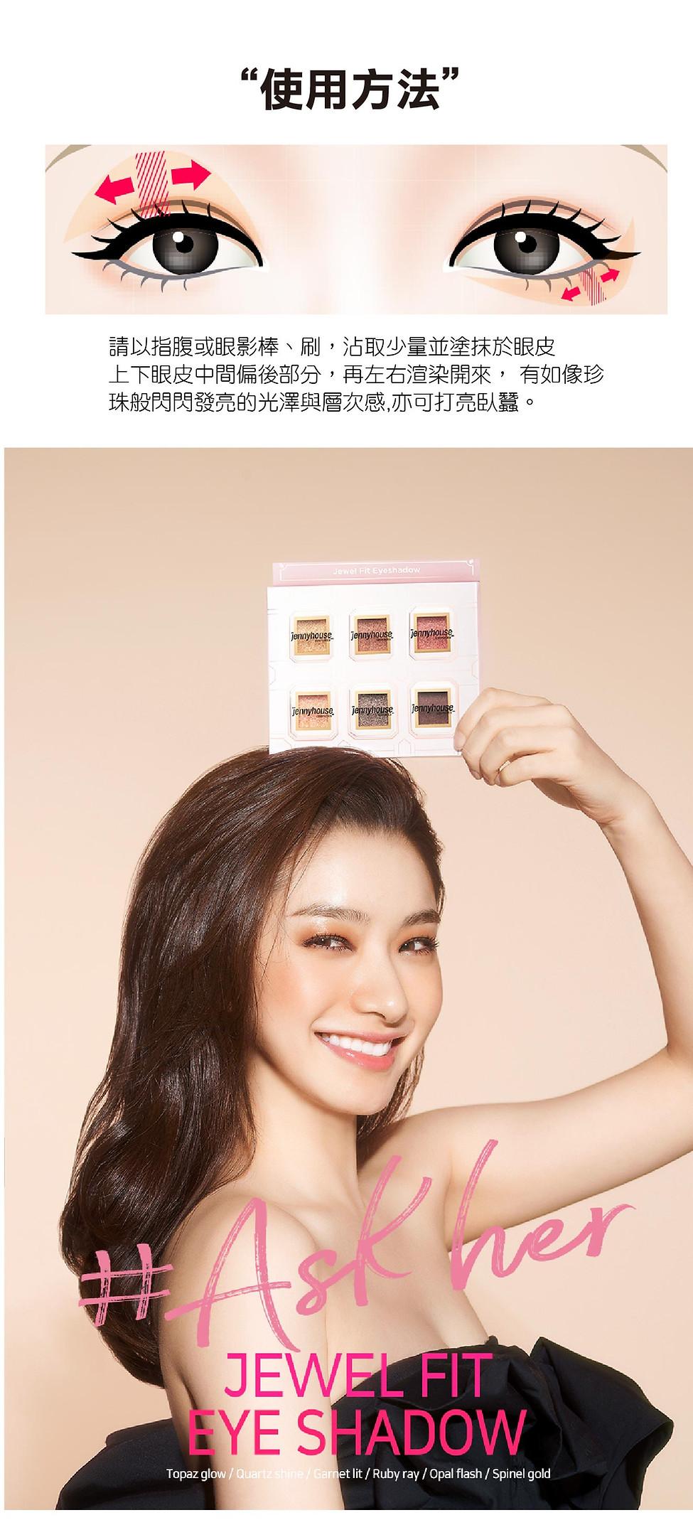 韓國化妝品網站長圖-4-06.jpg