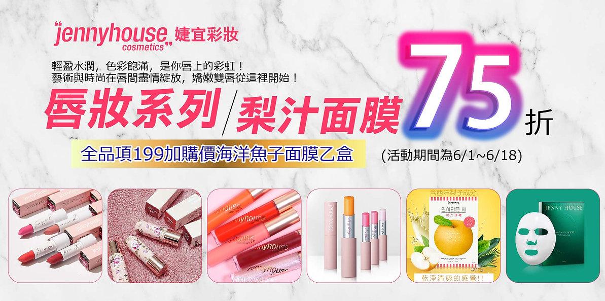 JH最新banner-04.jpg