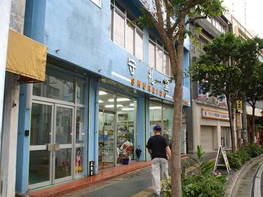 Shureido Store
