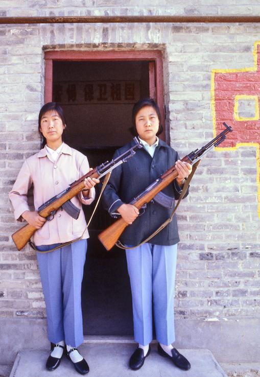 1974  Chine Chengli (Mer Jaune)