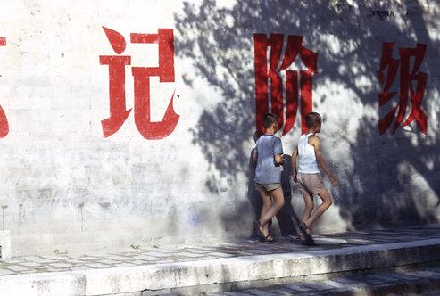 LA REVOLUTION CULTURELLE EN CHINE 017