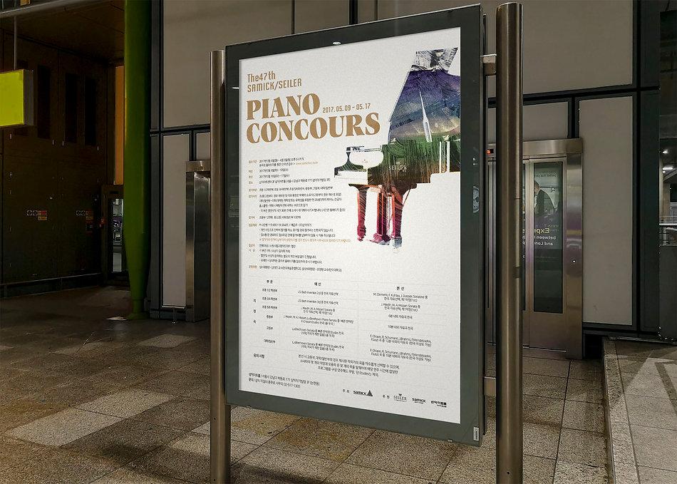 Free Concert Poster Mockup copy.jpg
