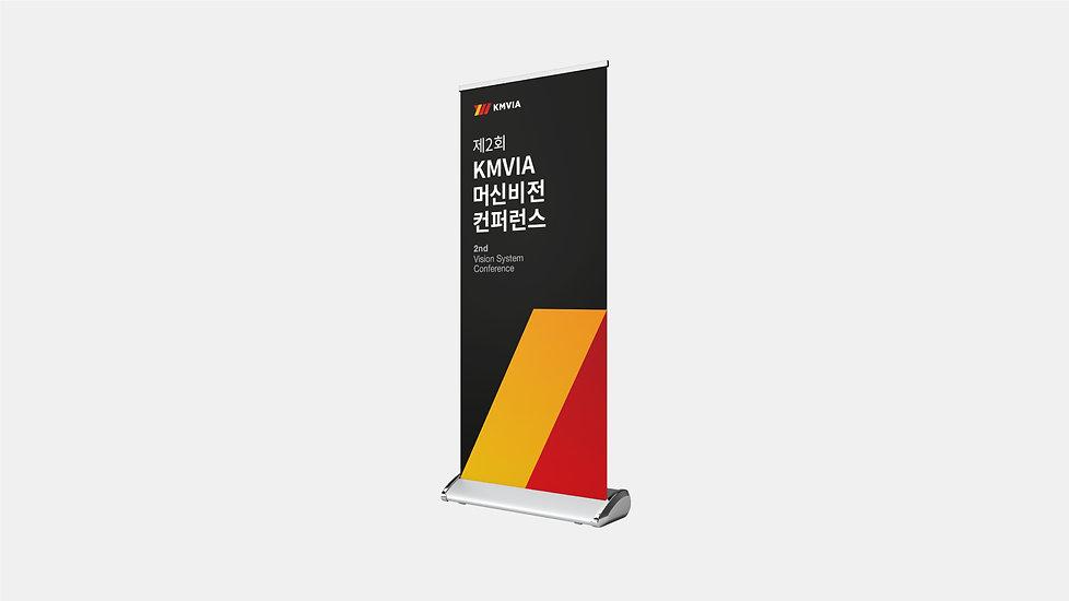 kmvia_banner.jpg