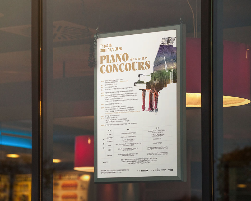 concours poster2.jpg