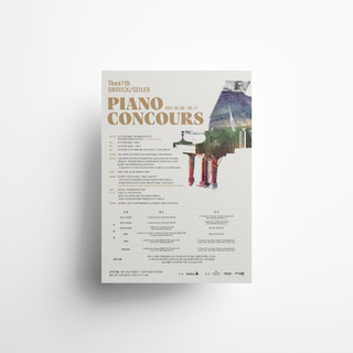 samick concours poster