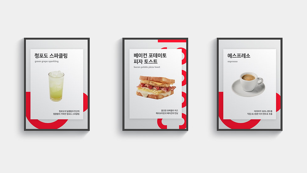 Free Simple Modern PSD Poster Frame Mock