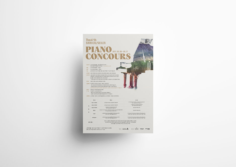concours poster1.jpg