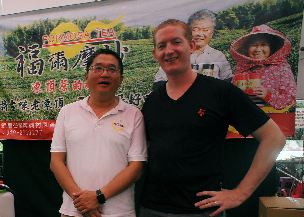 Nantou Global Tea Expo 2016 Formosa Tea Stand