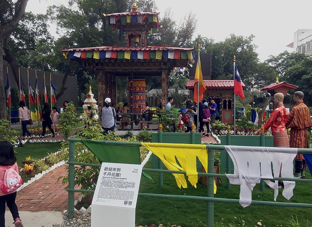 Bhutan exhibit