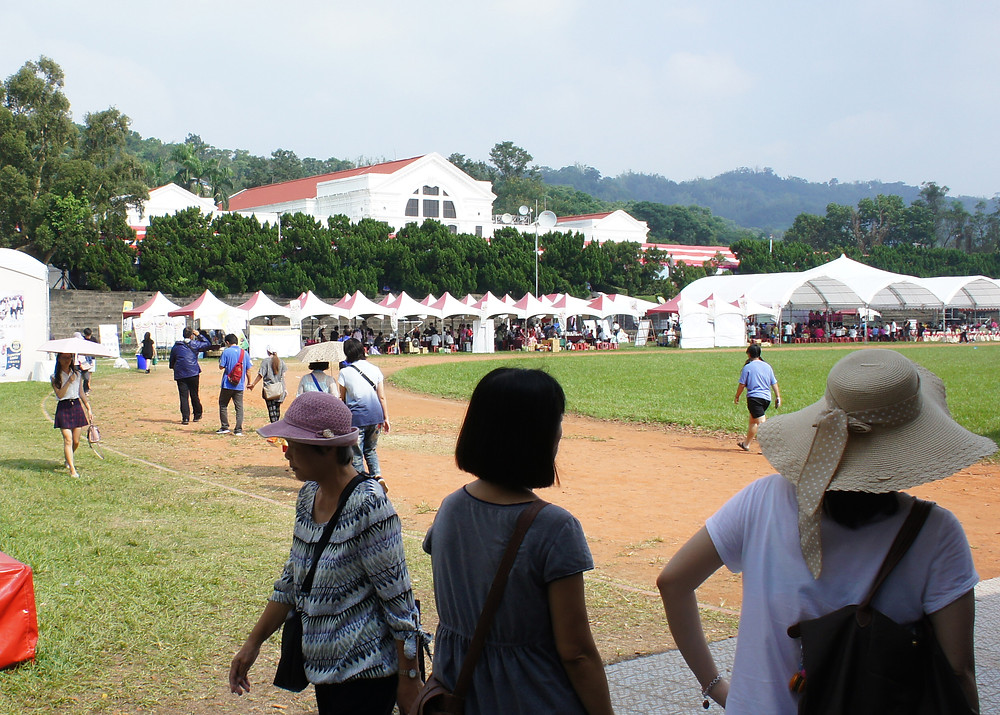 Nantou Global Tea Expo 2016 Tents