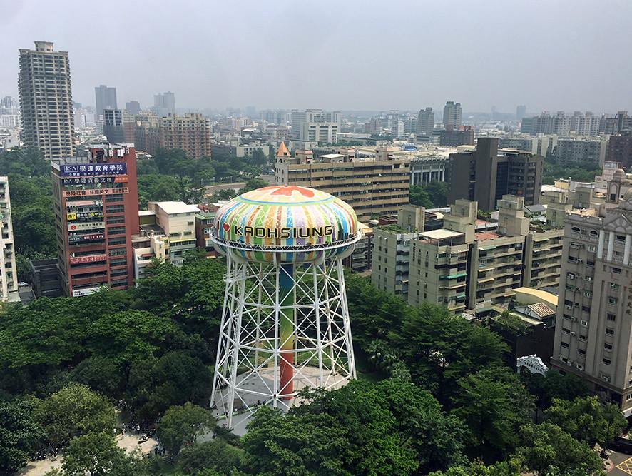 Kaohsiung weird water tower