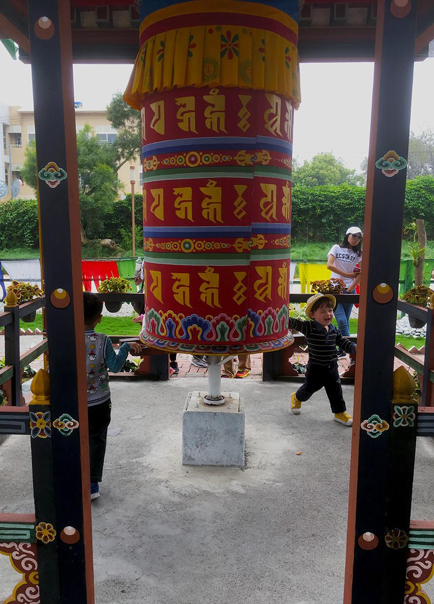Prayer wheel pleasure