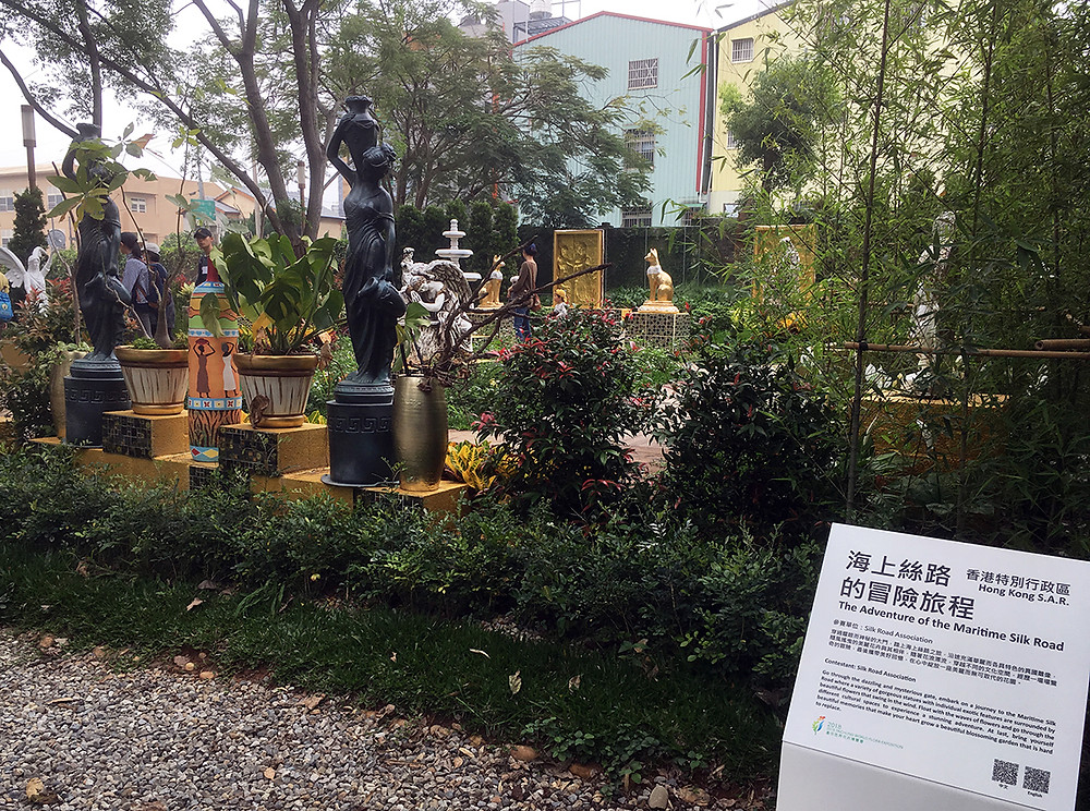 The Silk Road exhibit