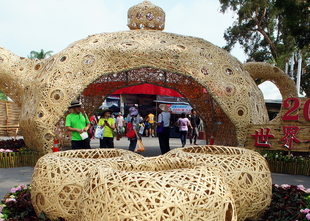 Nantou Global Tea Expo 2016 Teapot Entrance
