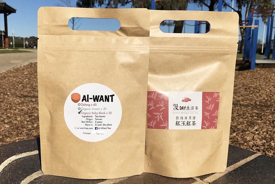 Organic Ruby Black Teabags