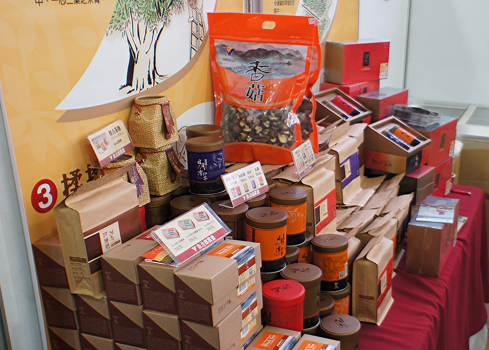 Nantou Global Tea Expo 2016 Sun Moon Lake Products