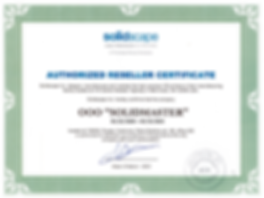Solidmaster 2020.2021 Certificate.png