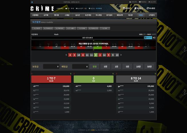 screencapture-crime-789-game-list-asp-20