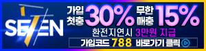 300x75[788]고정.png