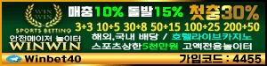 %EC%9C%88%EC%9C%88300x75_4455_edited.jpg