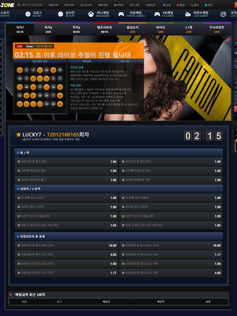 screencapture-ff6-frz-7788-5715-2020-12-
