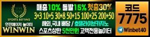 %EC%9C%88%EC%9C%88300x75-7775_edited.jpg