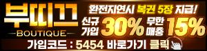 300x75[5454]고정.png
