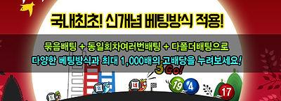 cab 이벤트-3.jpg