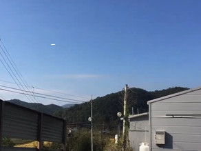 Flying Saucer? Filmed in South Korea