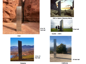Weird Monolith Found in Utah... Not the first time something like this has happened!