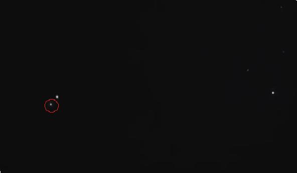 ufo in nighttime - leaked pentagon footage